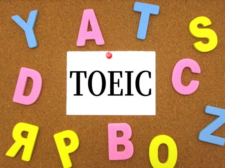 TOEIC940点取得者の体験談!TOEIC 500点台から800点台に上げるコツ