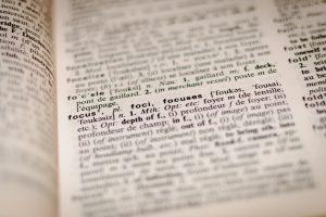 【英語学習ーボキャブラリー・ビルディング】語源を知って、映像で単語イメージをつかむ! (3)