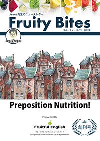Preposition Nutrition!
