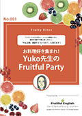 Fruitful Party