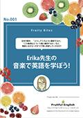 音楽で英語を学ぼう!