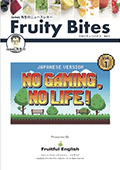 No Gaming, No Lifeー日本語版−