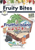 Fruitful Island