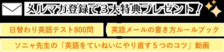 動詞 知覚